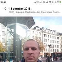 Гришан Дмитрий Генрихович
