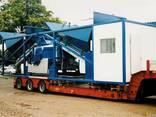 Мобильный бетонный завод, РБУ, БСУ 70-80 м3 в час Sumab K-80 - фото 1