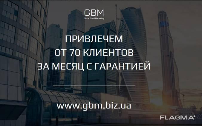 Создание и разработка сайта. Настройка Рекламы. Комплексное